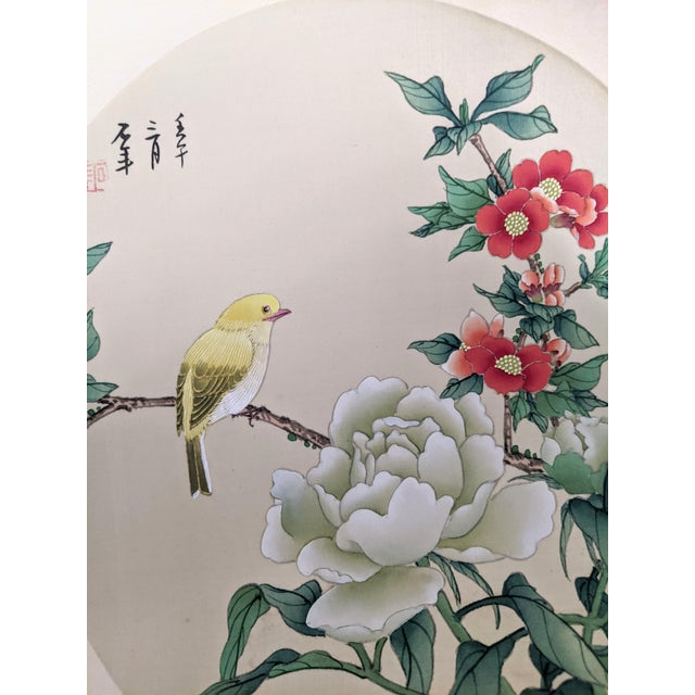 Late 20th Century Bird and Botanical Chinese Round Format Silk Painting on Embossed Textile Paper For Sale - Image 4 of 7