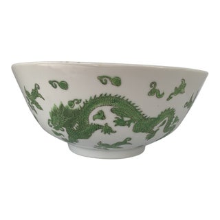Chinese Japanese Green Dragon Bowl For Sale