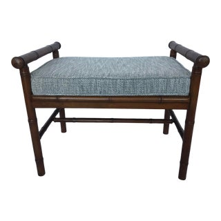 1950s Mid Century Wood Bench For Sale