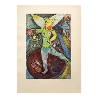 """1947 Marc Chagall """"The Arcobat"""", First Edition Period Parisian Lithograph For Sale"""