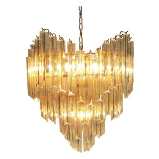 Mid Century Modern Iridescent Lucite Chandelier For Sale