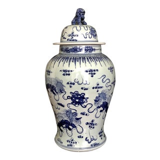 Chinese Hand Painted Blue & White Ginger Jar For Sale