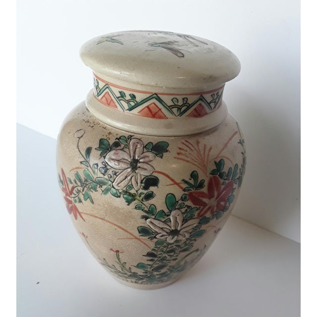 19th Century Chinese Ginger Jar - Image 3 of 10