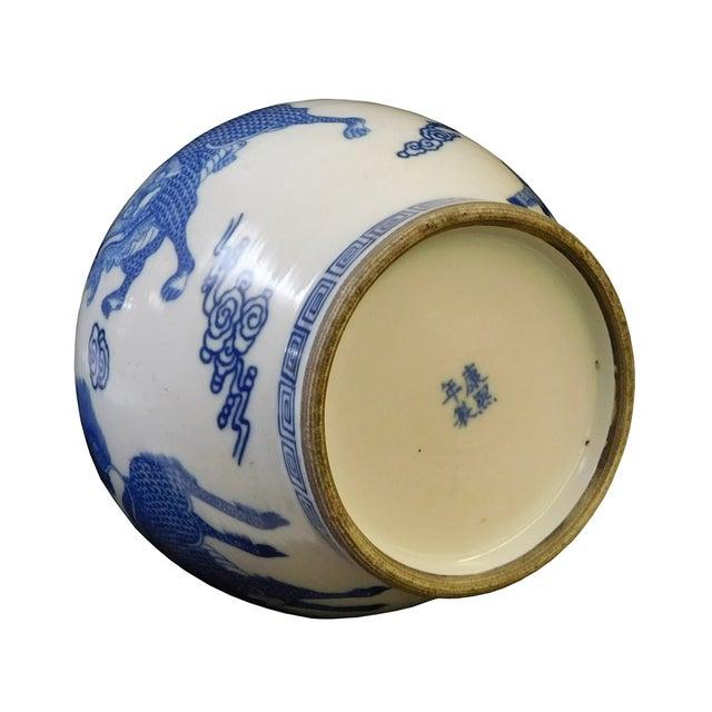 Blue & White Tall Neck Kirin Vase For Sale - Image 5 of 6