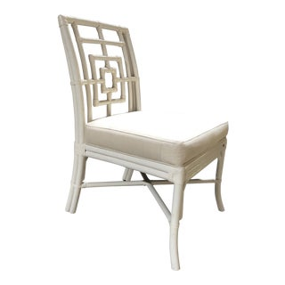 Florence Broadhurst Squares Side Chair