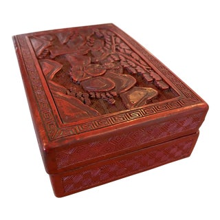 1940s Chinese Carved Cinnabar Box For Sale