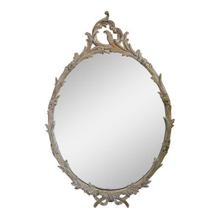 Wheat and Barley Wall Mirror For Sale