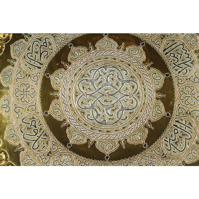Folk Art Islamic Middle Eastern Hanging Brass Tray With Calligraphy For Sale - Image 3 of 9