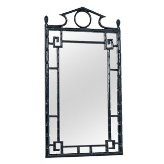 Mid-Century Asian Modern Black Lacquer Mirror For Sale