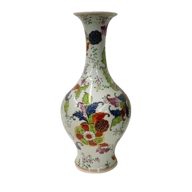 Tabacco Leaf Design Garniture Vase For Sale In New York - Image 6 of 6