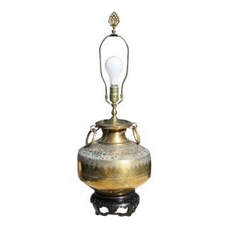 Mid-Century Asian Style Etched Brass Lamp For Sale