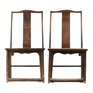 19th Century Chinese Walnut Chairs - Pair For Sale