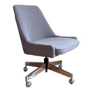 1980s Vintage Desk Chair For Sale