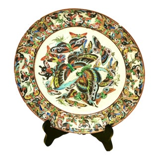 Early 19th Century Antique Chinese Export Butterflies Plate For Sale