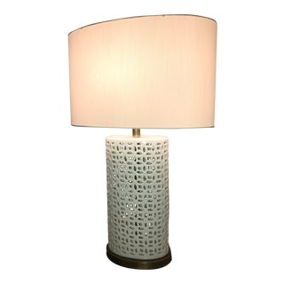 Currey and Company Bellemeade Table Lamp