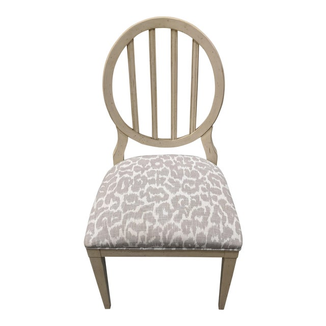 Modern Oval Back Dining Chair For Sale