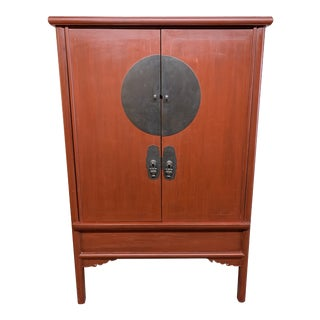 Asian Wedding Cabinet For Sale