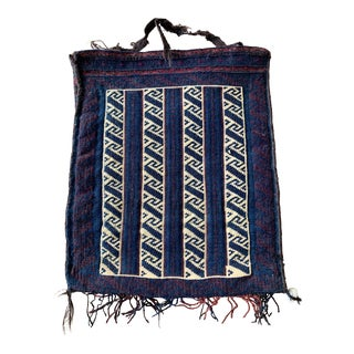 Semi Antique Middle Eastern Storage Bag For Sale