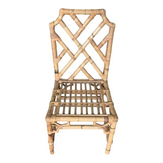 Vintage Bamboo & Rattan Chinese Chippendale Side Chair For Sale