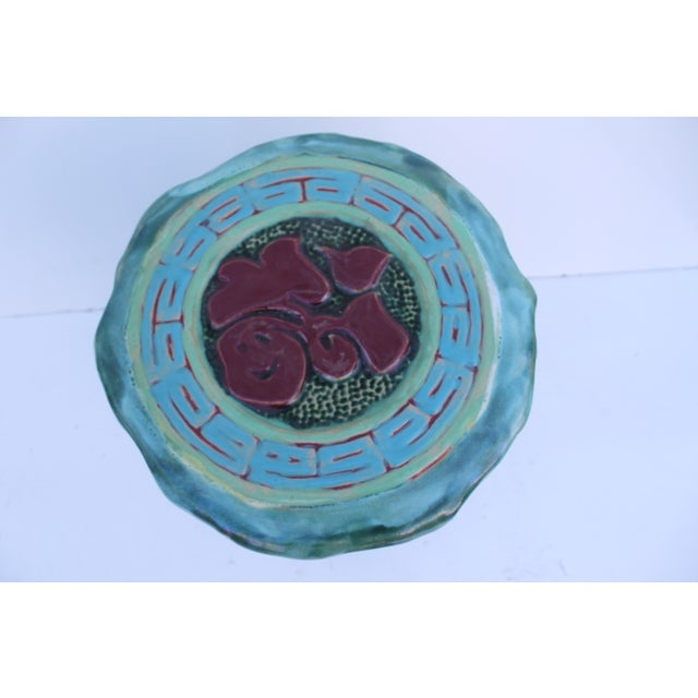Vintage Textural Turquoise Garden Stool - Image 6 of 8