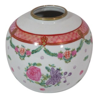 1970s Hand Painted Floral Jar For Sale