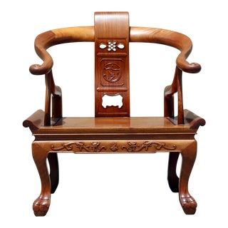 Vintage Wood Horseshoe Chair With Dragons For Sale
