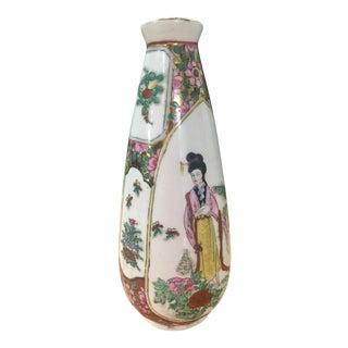 Mid 20th Century Vintage Rose Medallion Bud Vase For Sale
