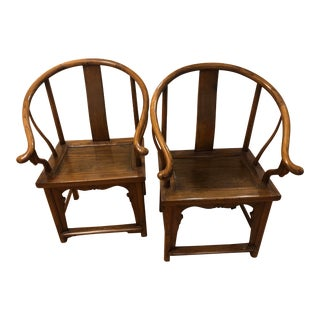 19th Century Chinese Ming Horseshoe Back Chairs - a Pair For Sale