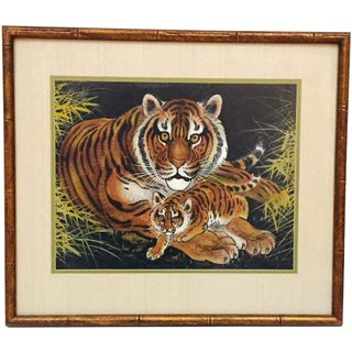 1970s Vintage Bengal Tiger Original Gouache Painting For Sale