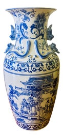 Image of Asian Antique Vases