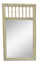 Image of Dixie Furniture Co. Mirrors