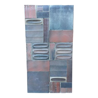 1970s Vintage Heath Ceramics Experimental Tile Panel