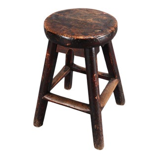 Four-Legged Chinese Stool For Sale