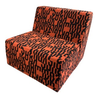 Modern Maharam Kvadrat Letters Campfire Chair For Sale