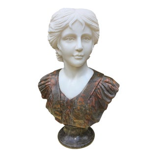 1990s Vintage Marble Classical Sculpture For Sale