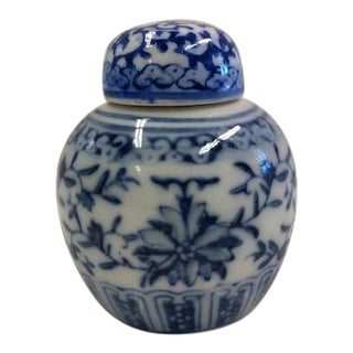 Early 20th Century Antique Blue & White Ginger Jar For Sale