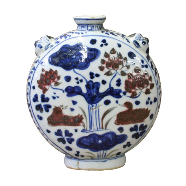 Chinese Red Blue White Porcelain Handpainted Flat Small Vase - Image 1 of 6