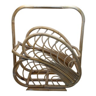 Large Vintage Rattan Organic Basket For Sale