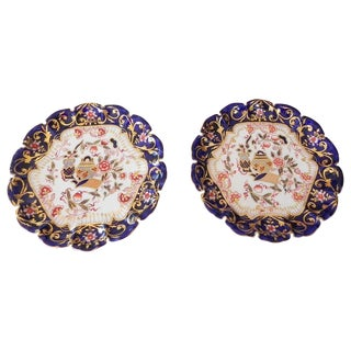 Antique Copeland Spode Imari Footed Dessert Stand Compotes - a Pair For Sale