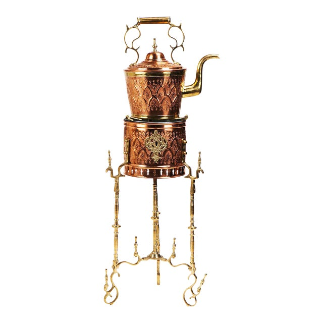 Atlas Traditional Majmar Teapot For Sale