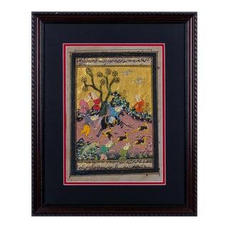 Persian Illuminated Manuscript Miniature Painting For Sale