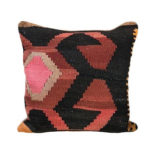 Kim Salmela Modern Kilim Square Throw Pillow For Sale