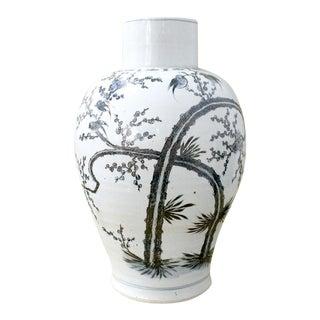 Sarried Ltd Large Baluster Vase For Sale