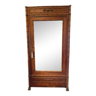 Antique French Faux Bamboo Armoire With Mirror For Sale