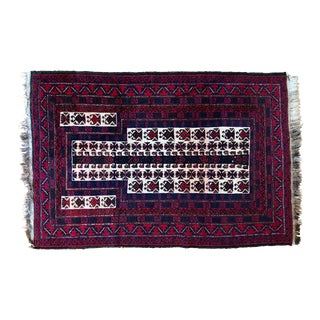 Afghan Hand Knotted Wool Rug For Sale