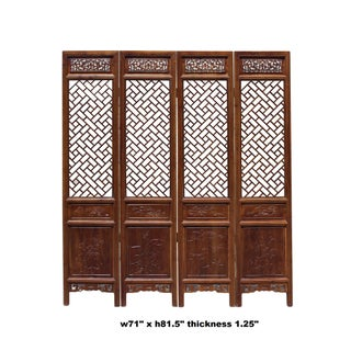 Chinese Brown Geometric Pattern Theme Wood Panel Floor Screen Preview