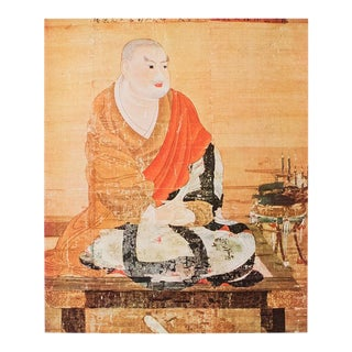 Portrait of the Patriarch Jion-Daishi, Original 1940s Swiss Lithograph For Sale