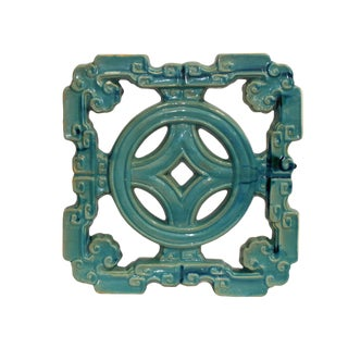 Chinese Ru-Yi Coin Turquoise Blue MIX Glaze Clay Tile For Sale