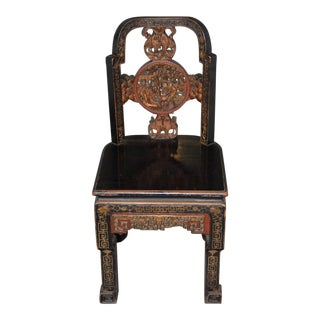 19th Century Chinese Carved & Painted Side Chair For Sale