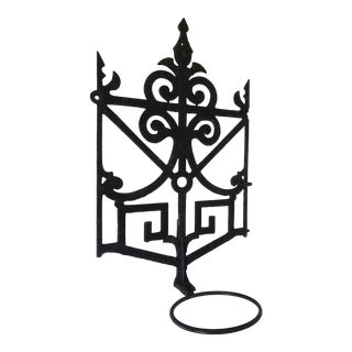 Repurposed Iron Wall Hanging Plant Stand For Sale